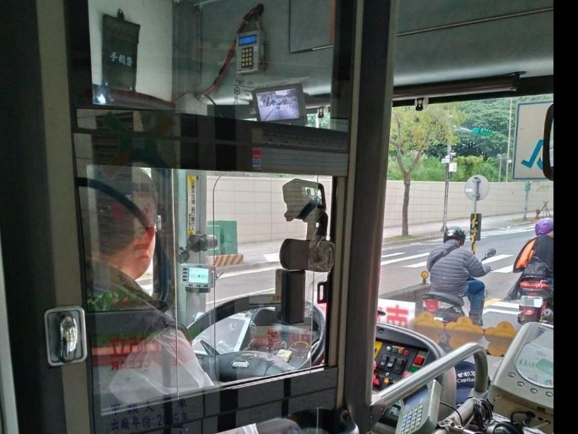 視障者可靠APP「預約公車」 公車司機怎麼看?