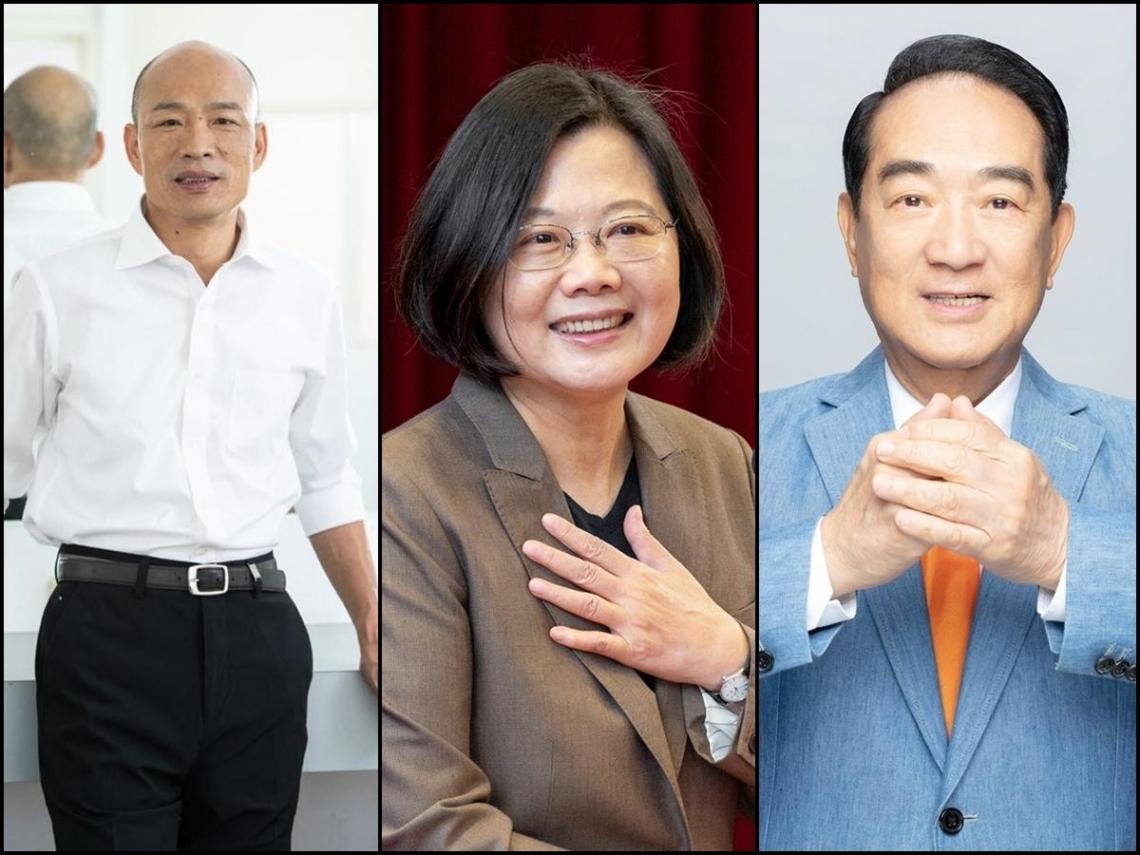 2020總統大選電視辯論 12/29於公視舉行