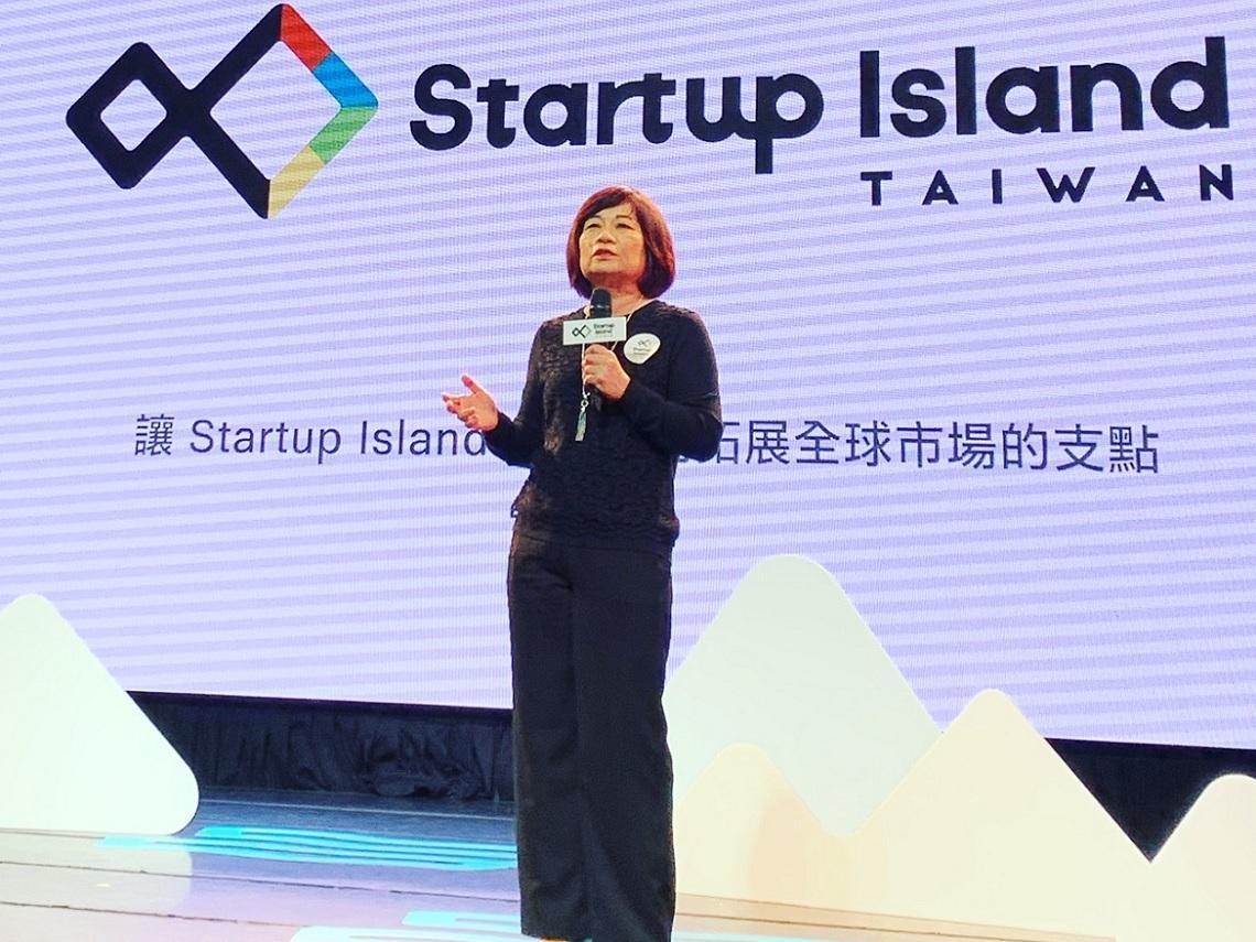 帶領台灣新創打國際盃 國家級新創品牌「Startup Island Taiwan」首亮相