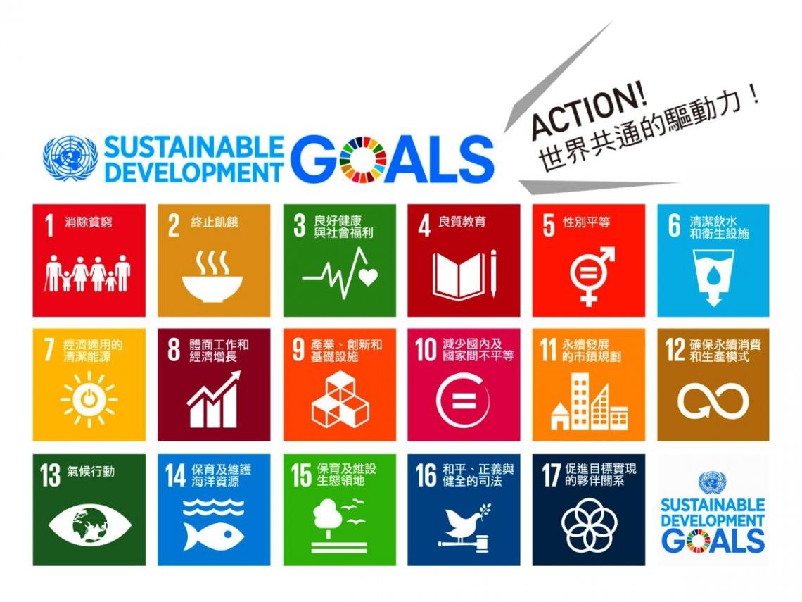 【大學社會責任 X SDGs】鏈結在地產業、國際夥伴,提升農業技術、修建偏鄉小學設施
