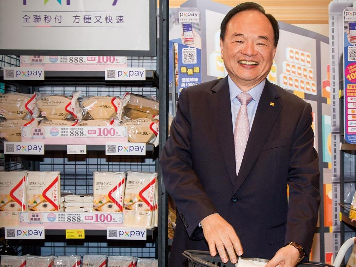 讓對手坐立難安的零售業新霸主 全聯董事長 林敏雄