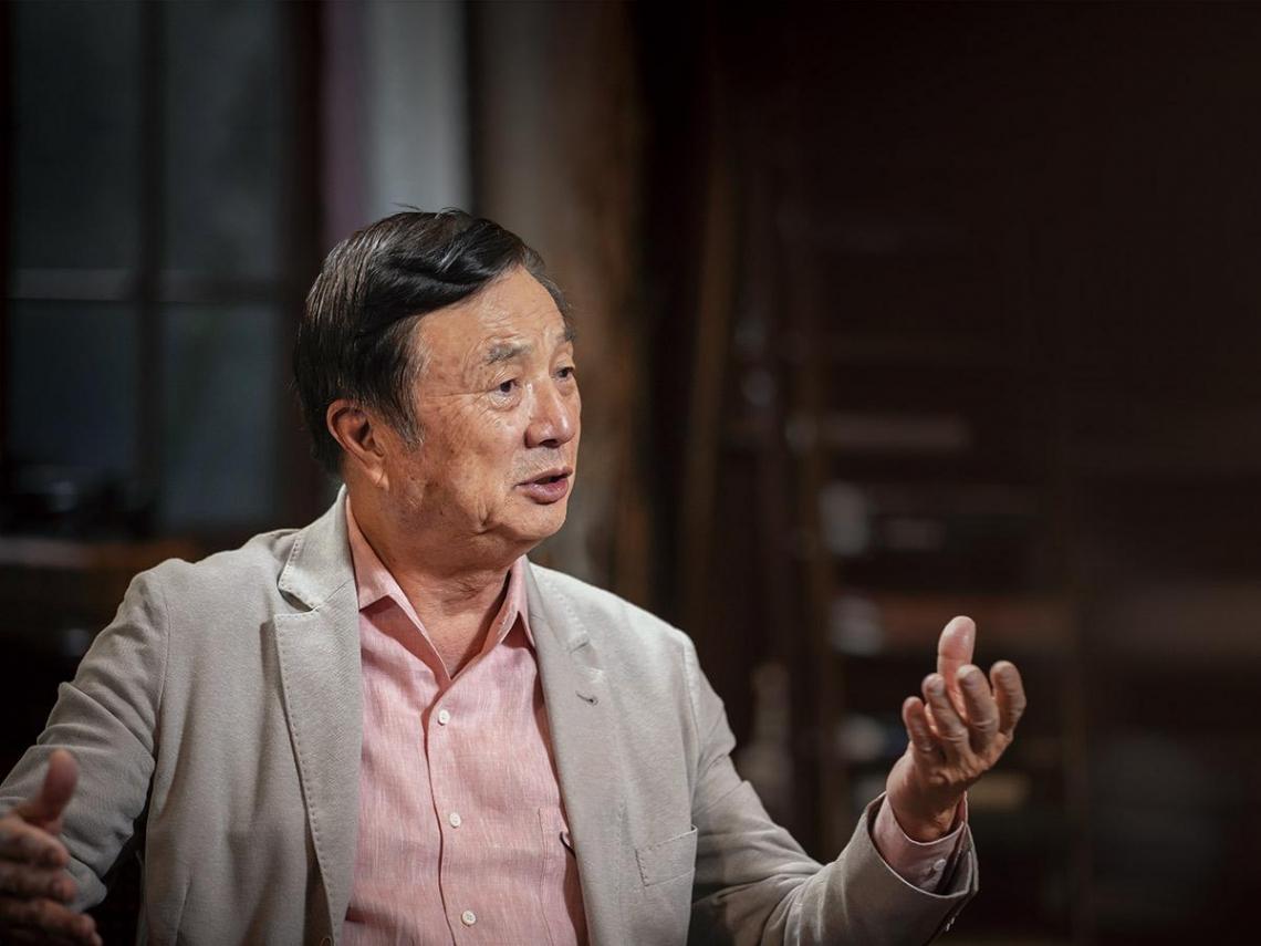 中國超常企業家 貿易戰火線人物華為創辦人 任正非