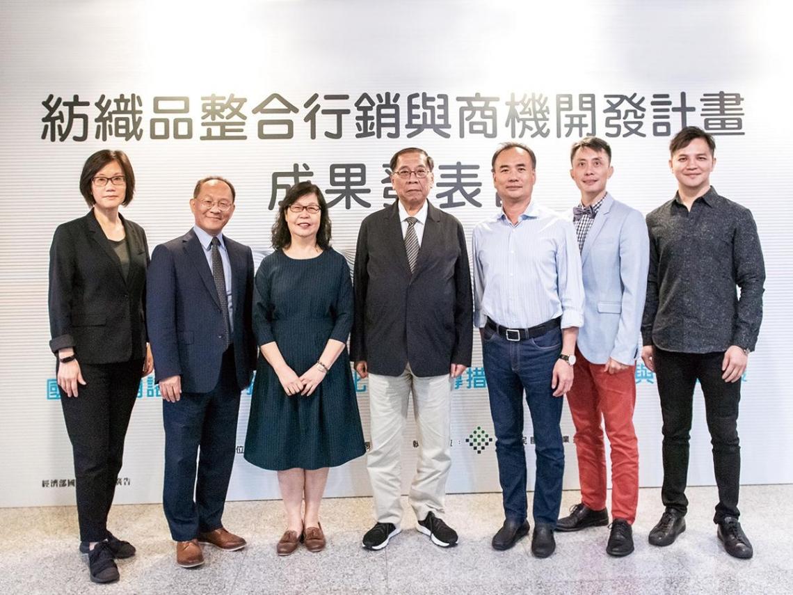 台灣紡織不斷創新 穩固全球領先地位
