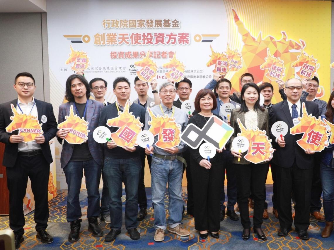 台灣孵出「2隻獨角獸」激勵新創界 葉丙成:希望能讓台灣爸媽膽子大一點