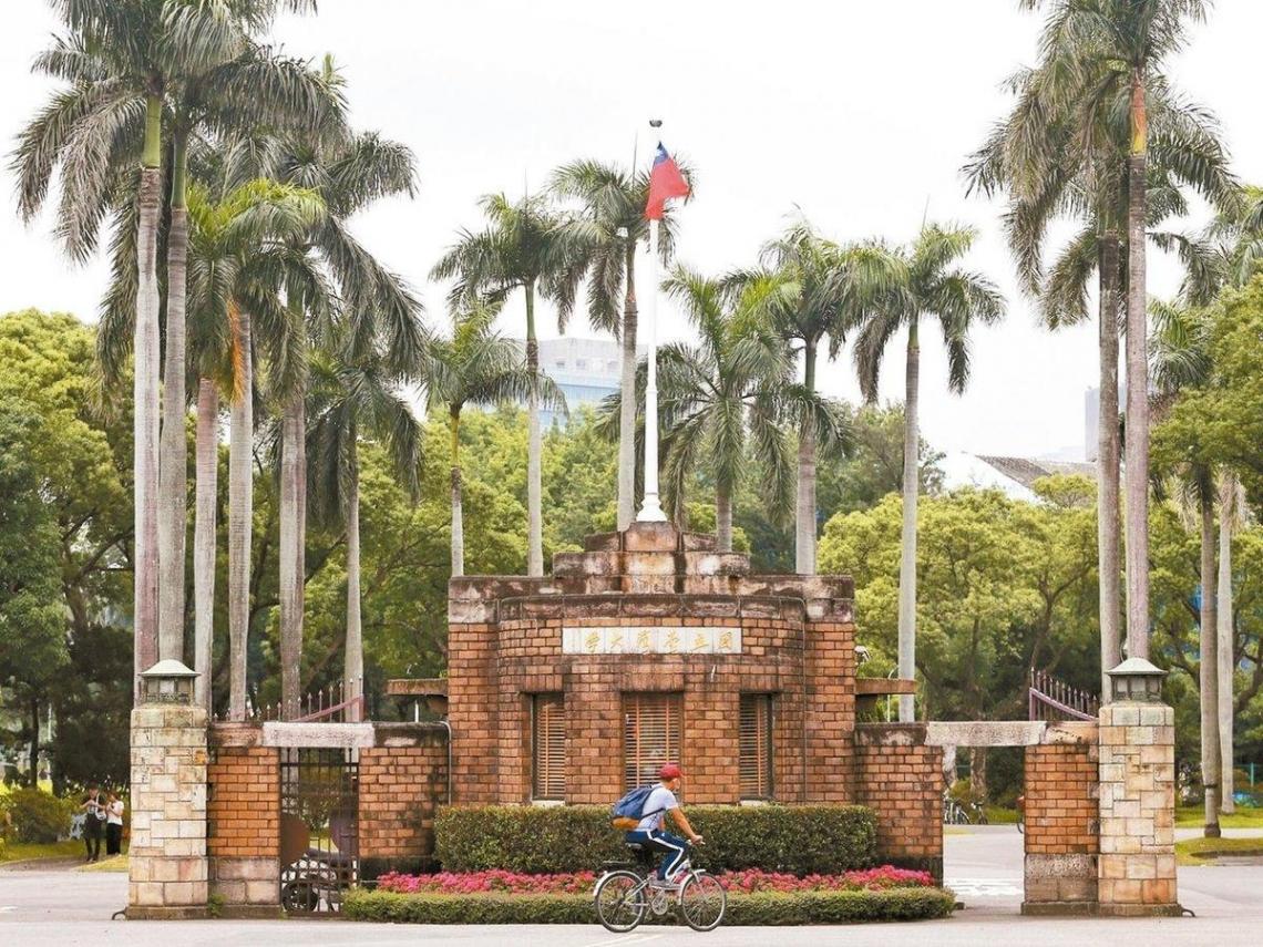 公私立大學、碩博班共132系所招生掛蛋 台大國發所等10個頂大博士班在其中