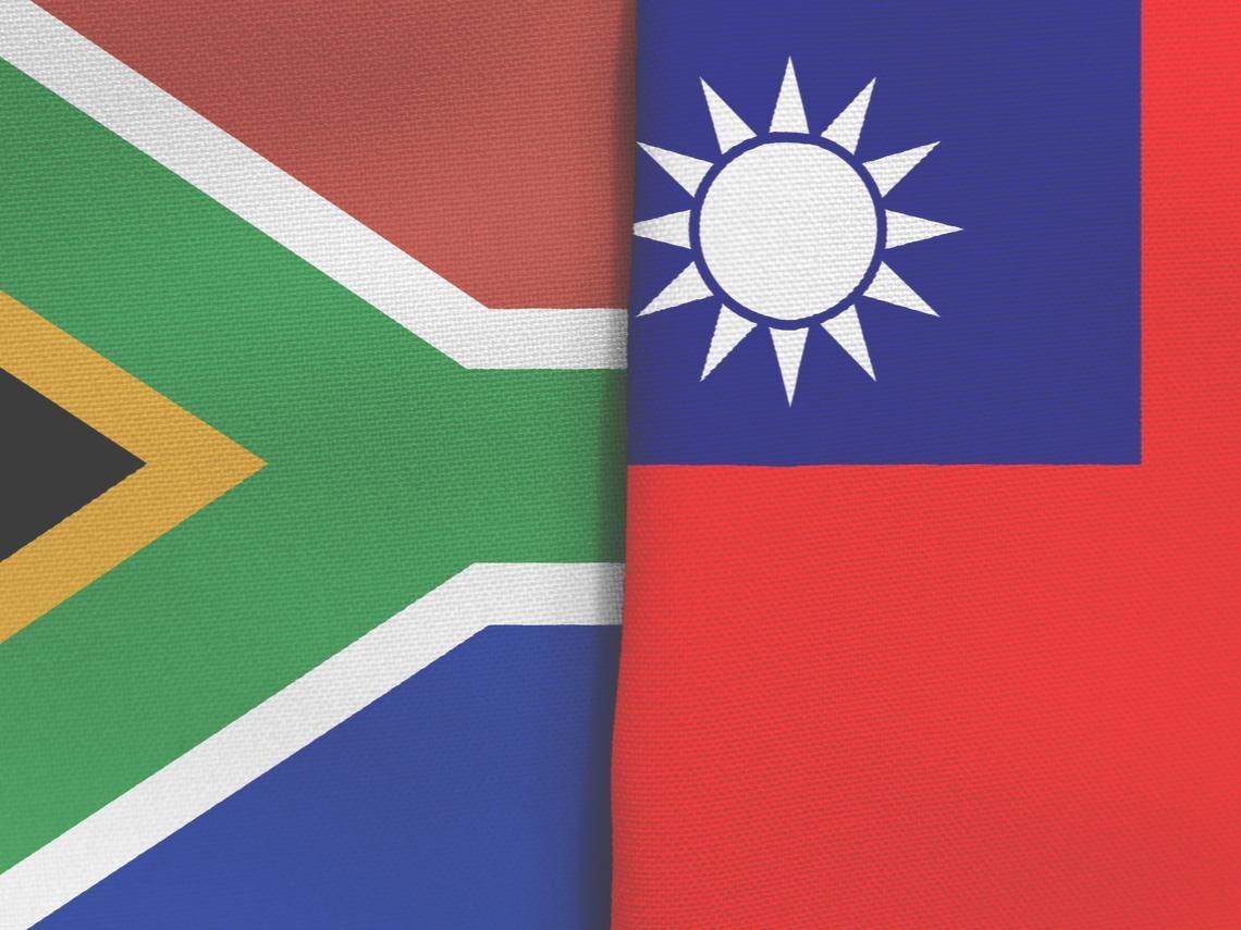 台灣與南非的長遠夥伴關係