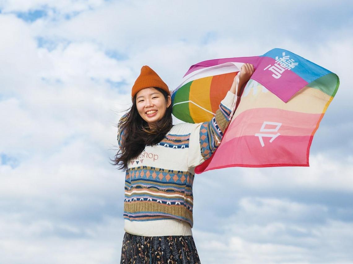為婚平而戰  台灣女孩管定了社會不平