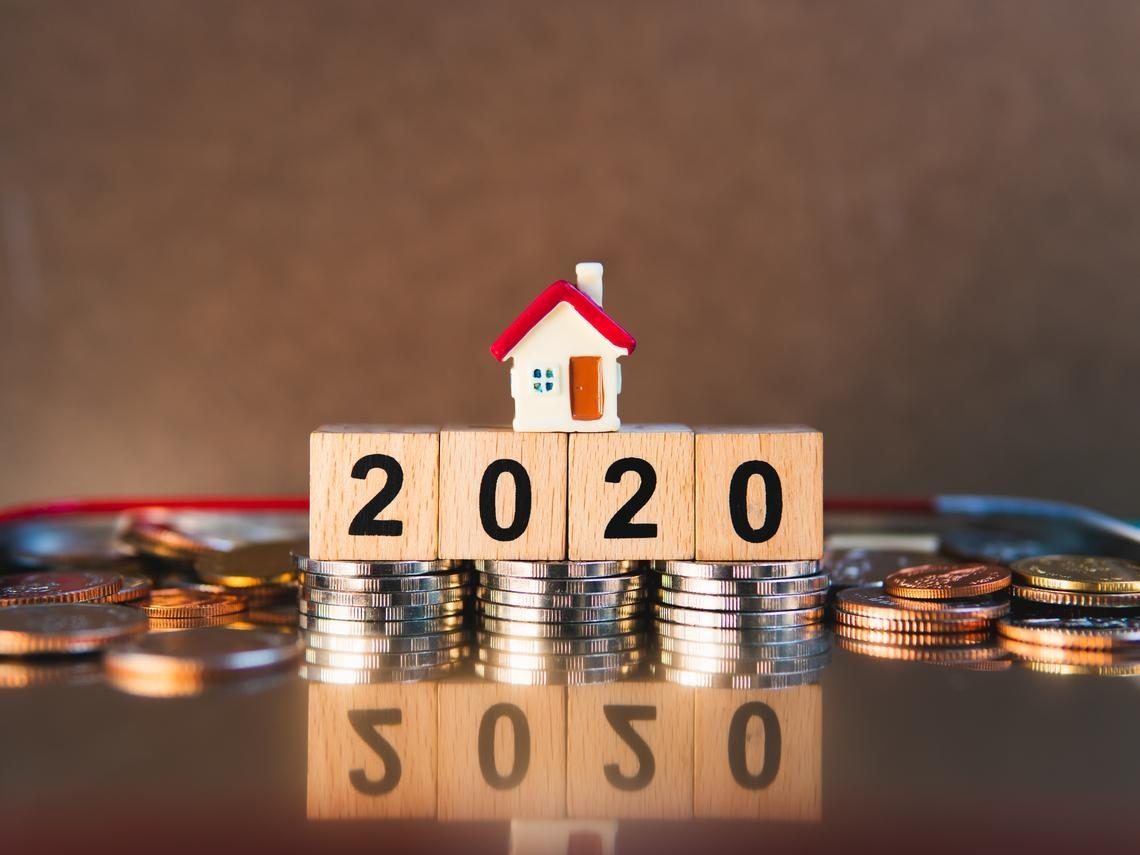 選後房市分析》蔡英文房地產政策2大觀察重點,決定你是否買得起房子