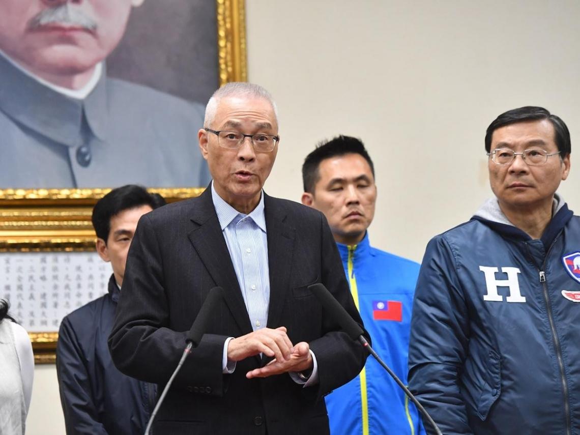 藍中常會》吳敦義請辭通過!黨內報告提7大敗選原因 「韓國瑜頻失言、私德惹議」在列