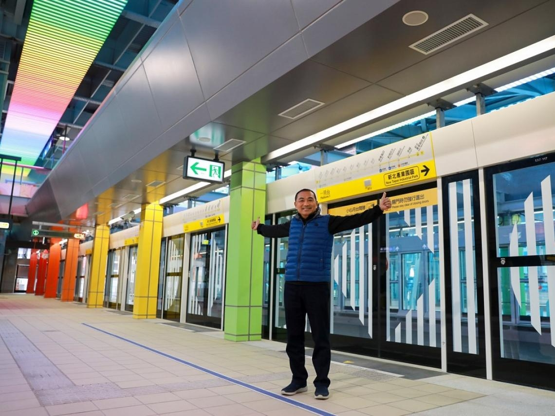 新北環狀線1月31日正式通車!14時起營運 可免費搭乘1個月