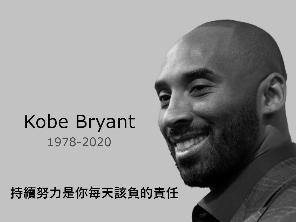 「你看過凌晨4點的洛杉磯嗎?」一天24小時都貢獻給籃球,NBA傳奇Kobe Bryant教我的事