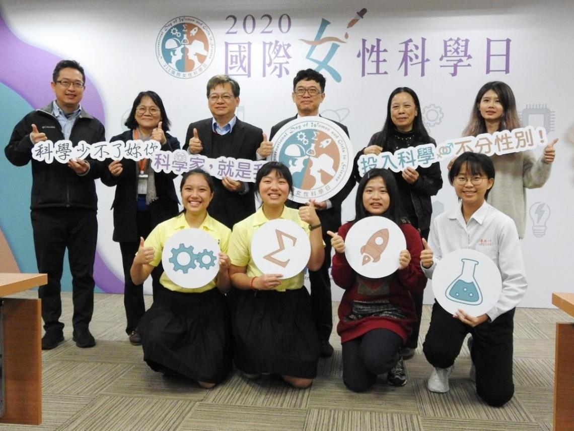 響應「211國際女性科學日」 全臺多處舉辦科學體驗活動