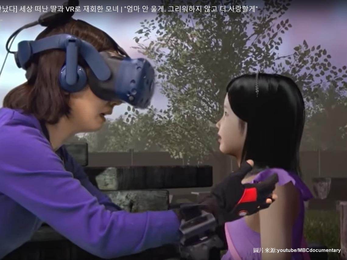 「讓媽媽再抱抱妳..」母親透過VR重逢「血癌過世」7歲女兒一起慶生~逼哭百萬網友