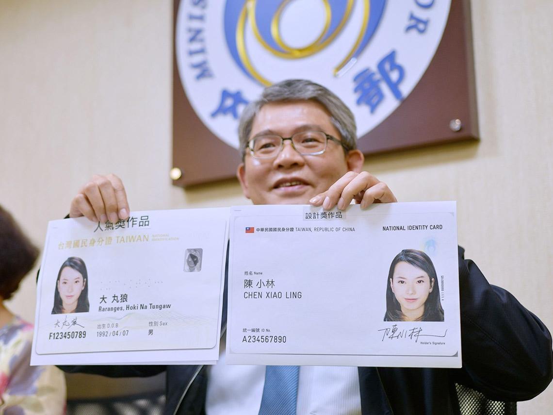 隱私疑慮未解恐成「資安阿基里斯腱」 數位身分證換發倒數,台灣準備好了嗎?