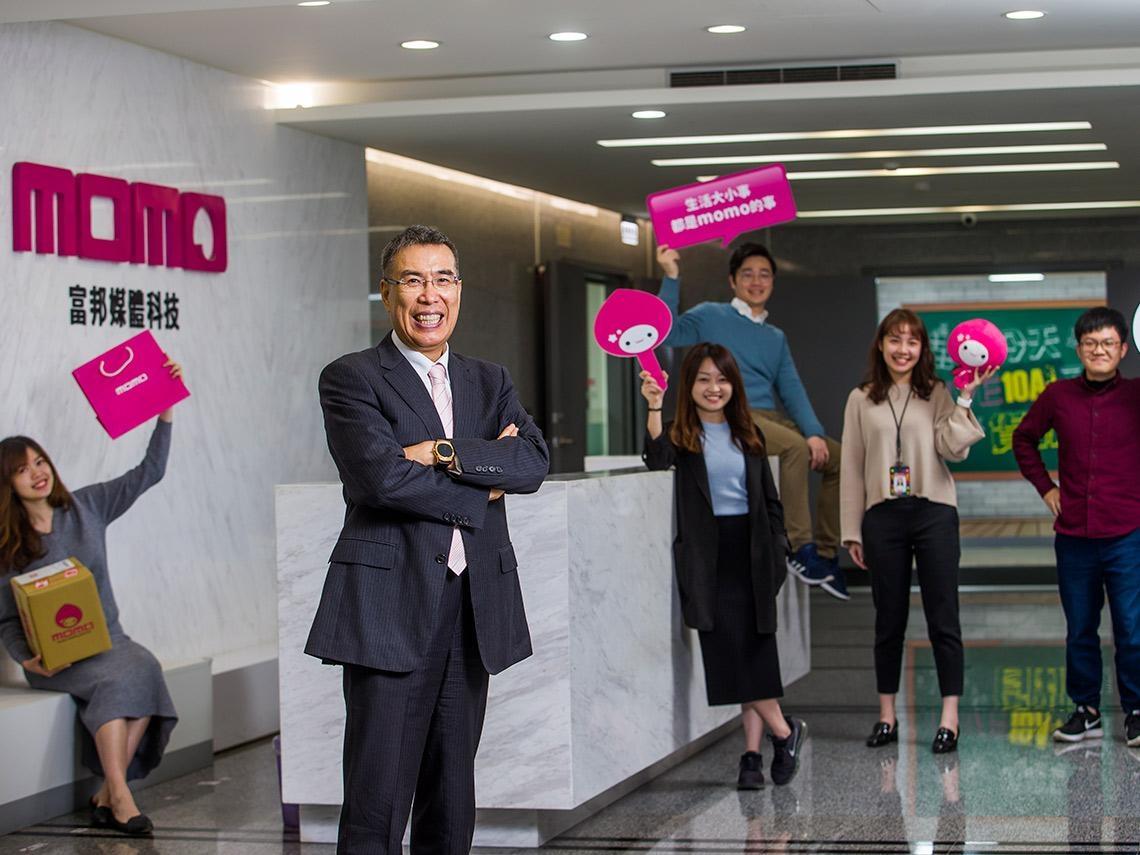 momo坐穩電商一哥寶座!富邦旗下毫不起眼的小公司,如何「轉大人」?