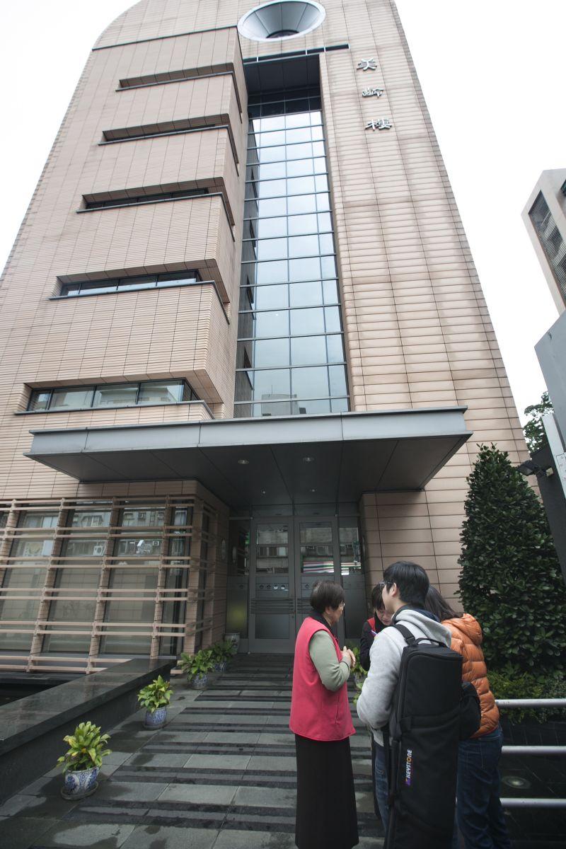 中華民國婦女聯合會總部