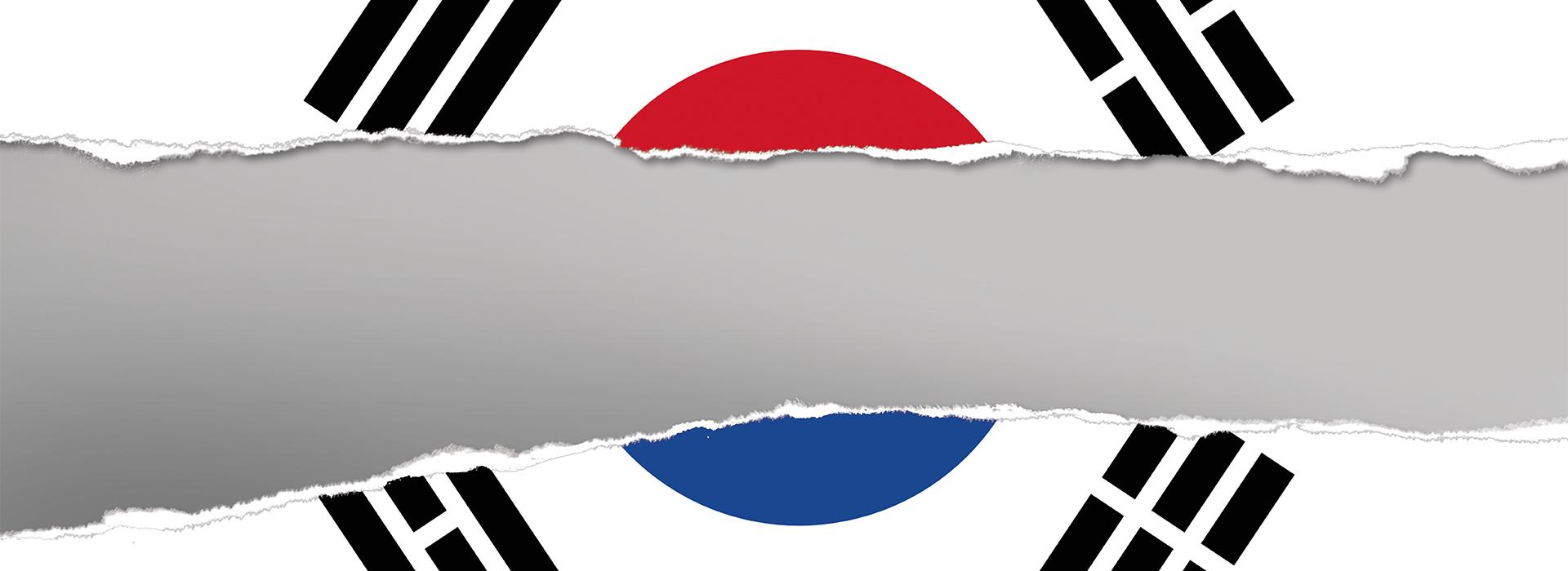 地獄朝鮮啟示錄 韓國認錯經濟學