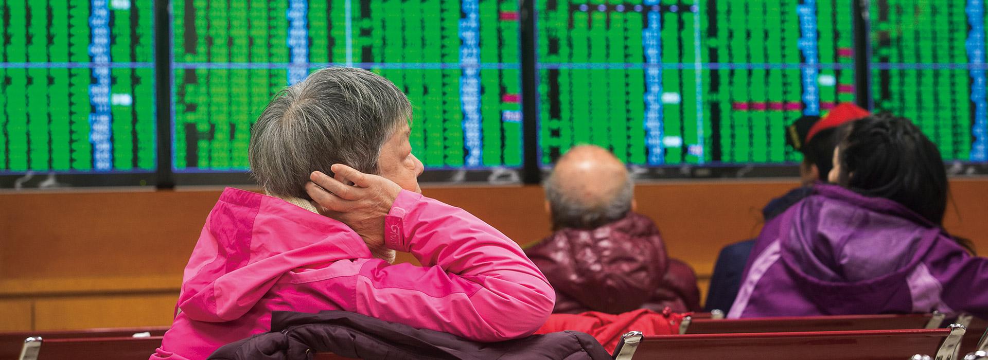 股市閃崩後 七大名師的攻守教戰