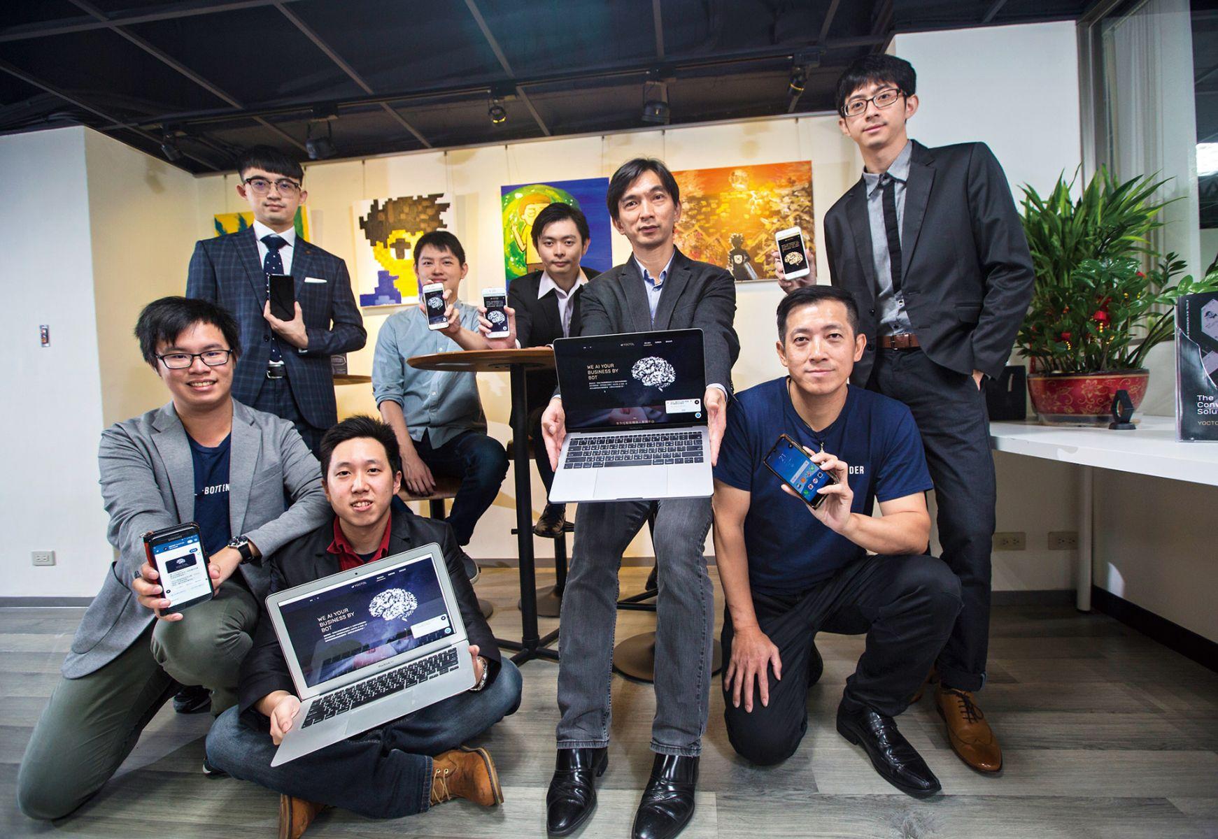 台灣國語也通  本土聊天機器人挑戰谷歌