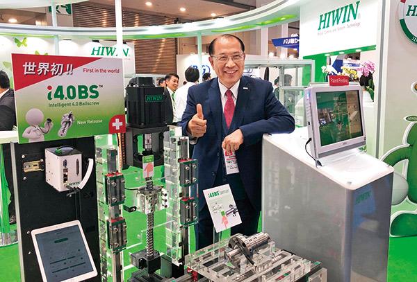 卓永財在東京國際工具機展