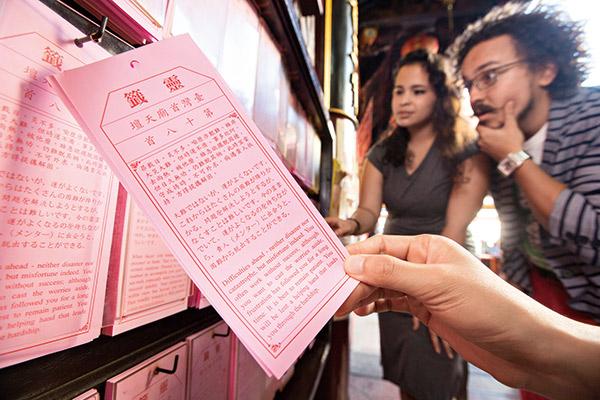 外國人來台廟宇求籤