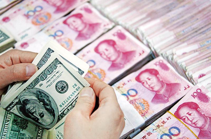人民幣外匯