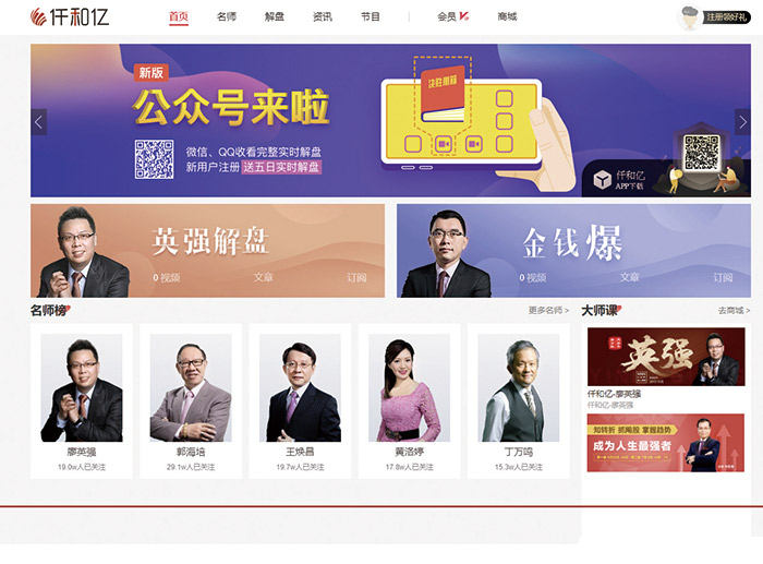上海仟和億官網