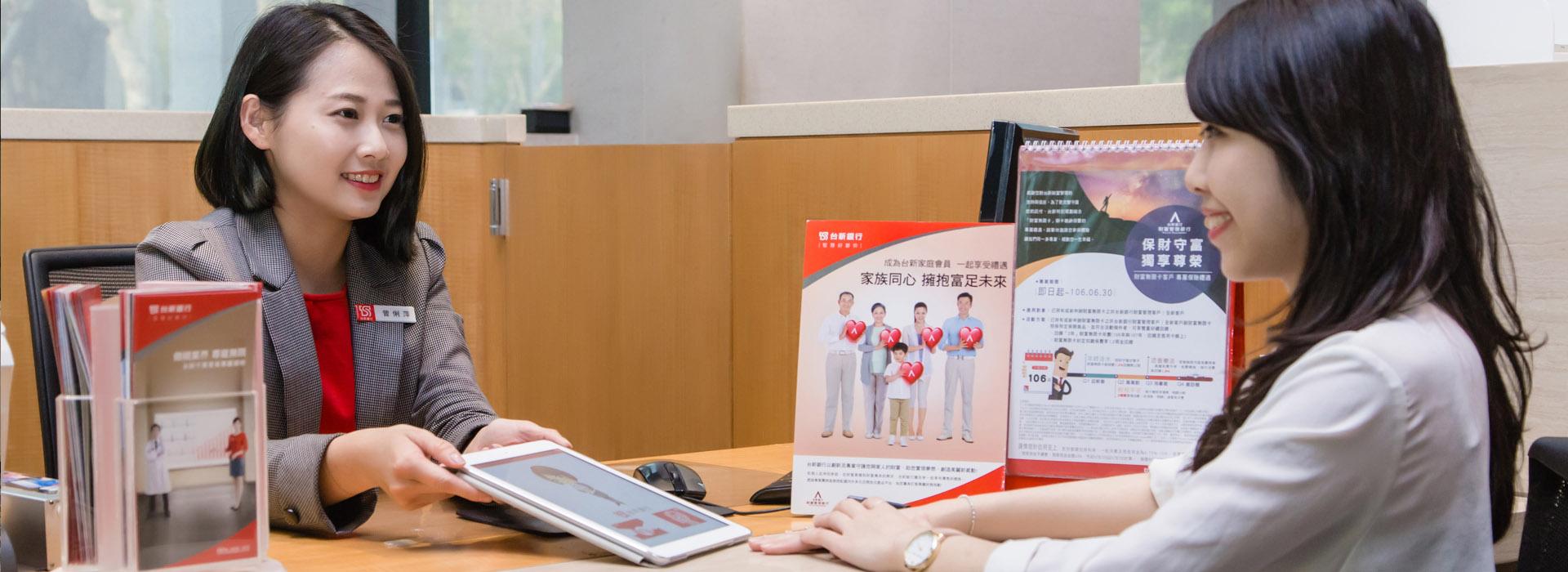 台新銀行布局大數據技術 打造個人化服務