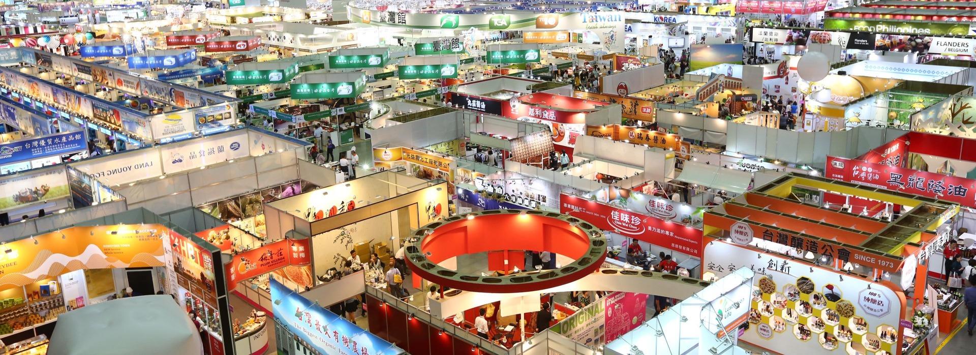 二O一八台北國際食品五合一展覽會  品味台灣好食錦