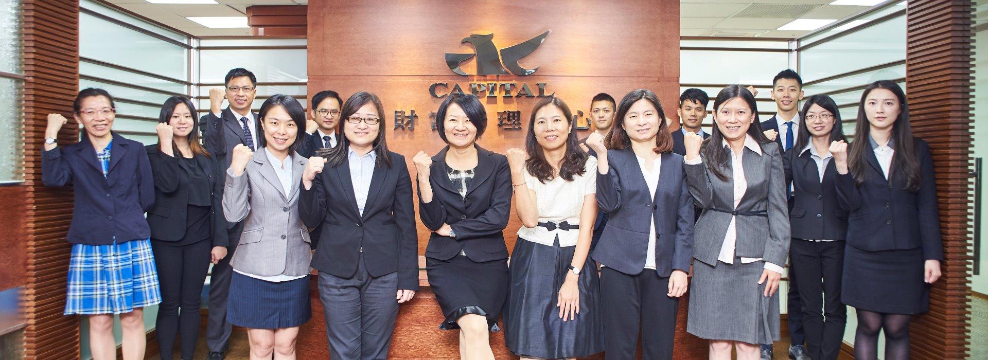 群益金鼎證券  財富管理堅持專業守護資產