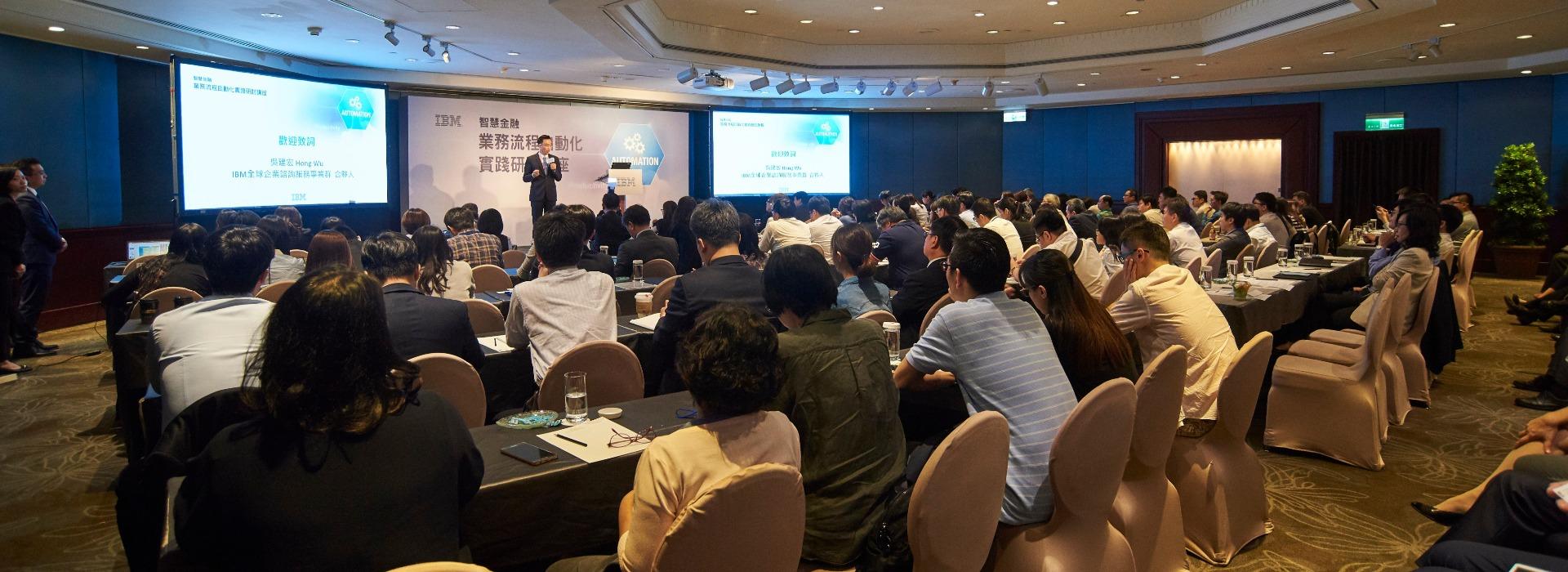 智慧金融轉型 亞洲大型銀行怎麼做?
