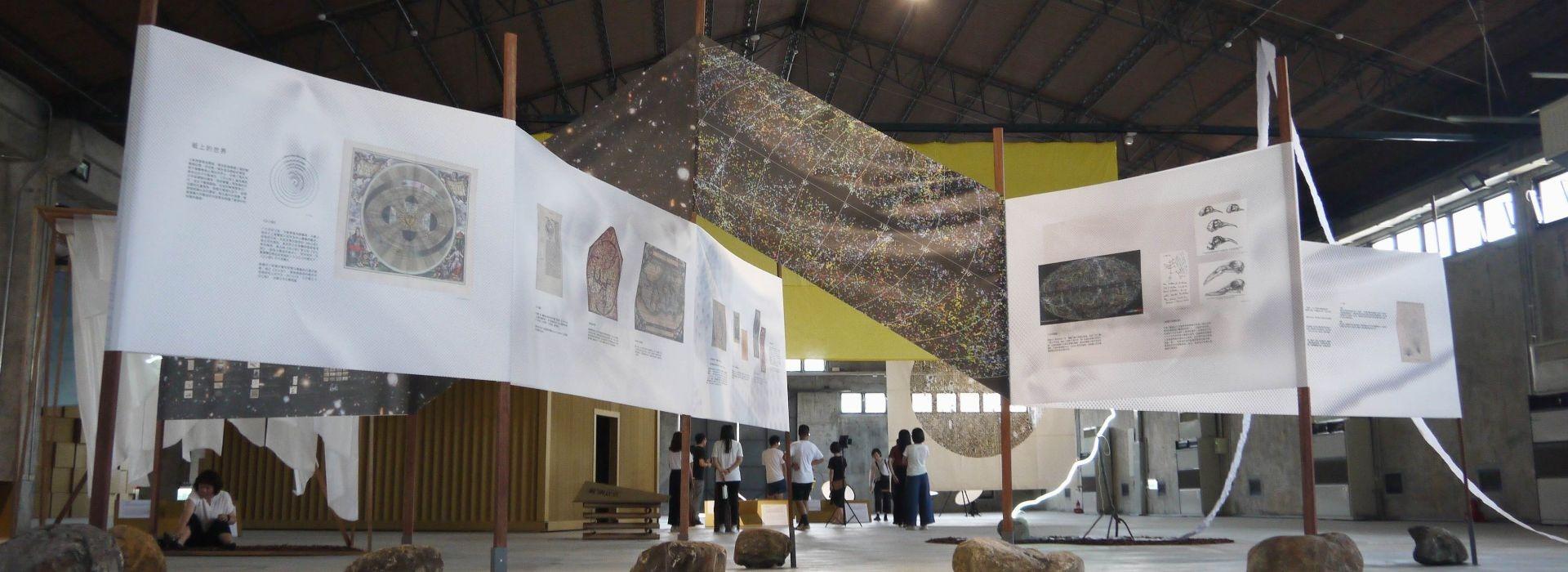 中興文創年度特展《紙的進化論》