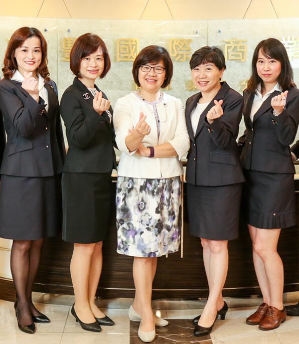 兆豐銀行讓中小企業董娘也信賴的關鍵