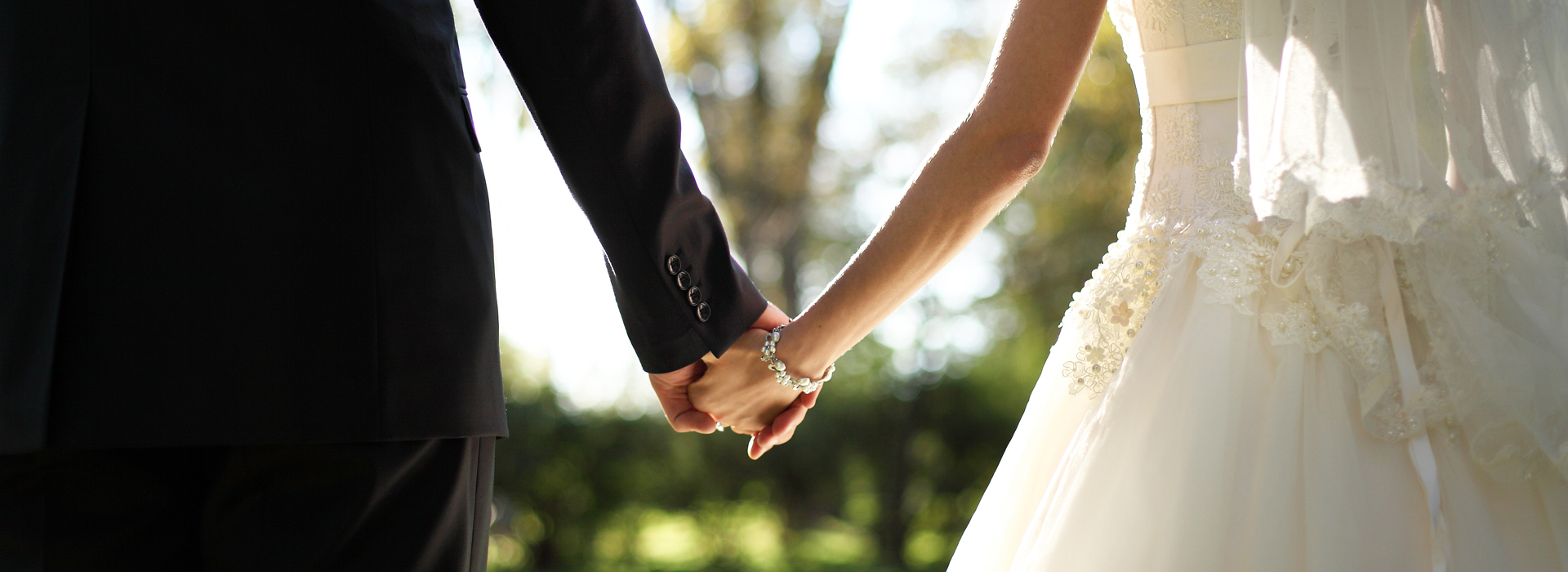 不清不楚就結婚