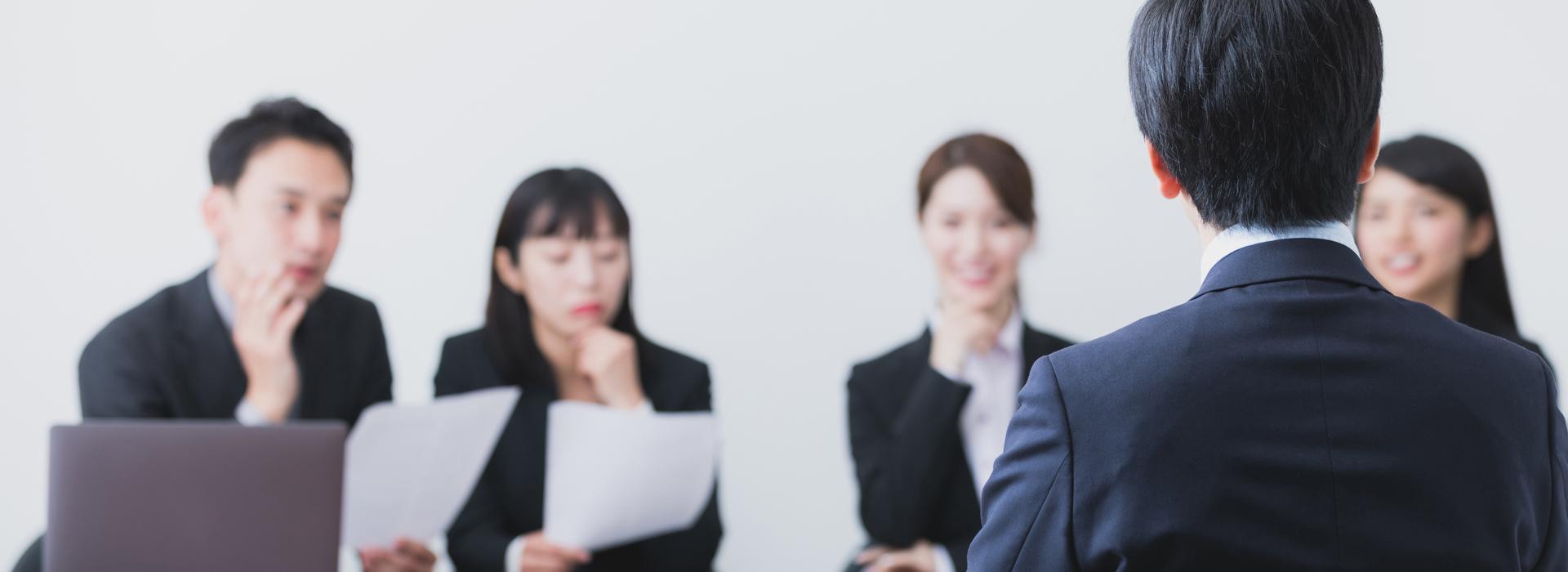 如何選擇正確的轉職時機