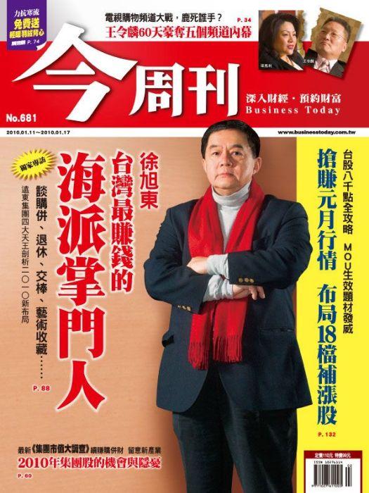 台灣最賺錢的海派掌門人 徐旭東