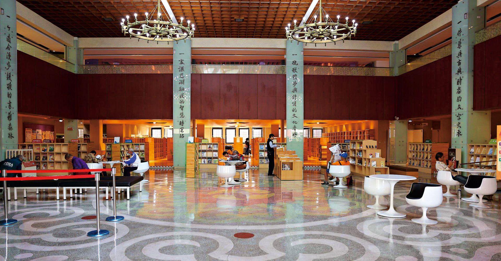 彰化縣立圖書館