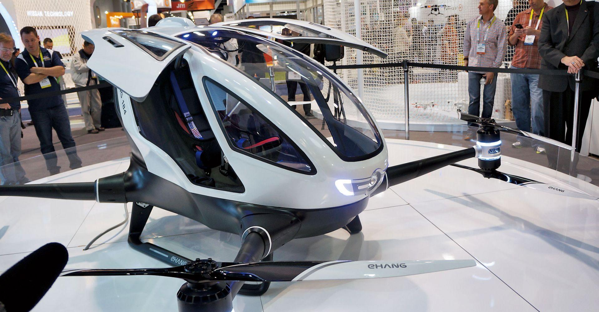 億航自動駕駛載人飛行器
