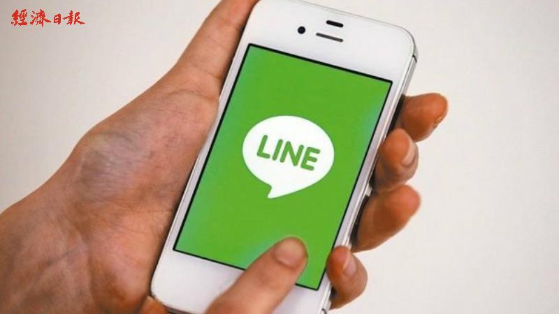 富邦、聯邦銀 入股LINE Pay