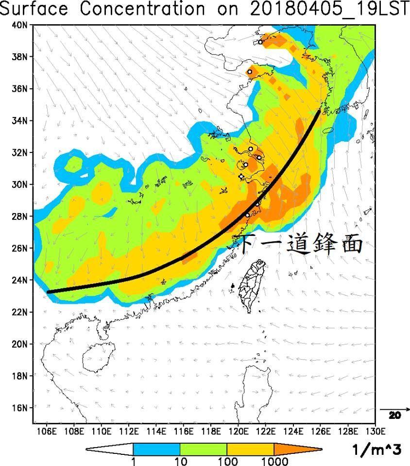 好天氣只到清明 鄭明典:鋒面會把髒空氣推往台灣