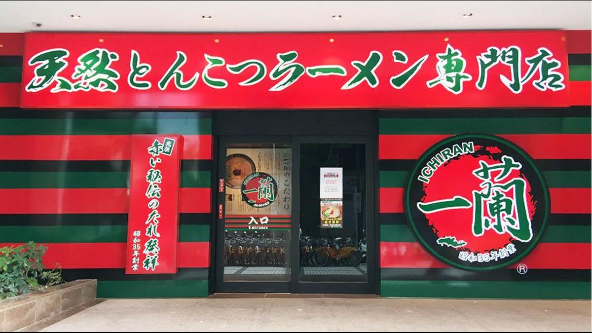 一蘭拉麵二店來了!6月落腳信義區24小時營業