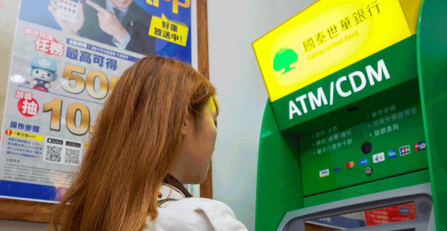 3大銀行ATM超商戰場 台中逢甲夜市小7 ATM交易量全台居冠