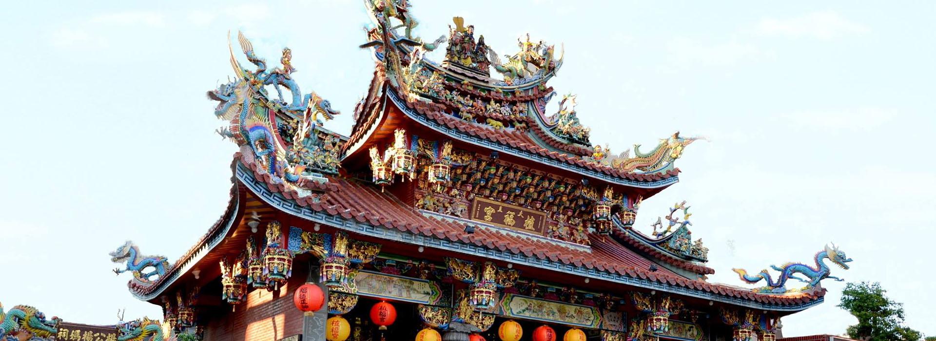 有拜有保庇 名人都愛拜的關公、土地公及財神廟