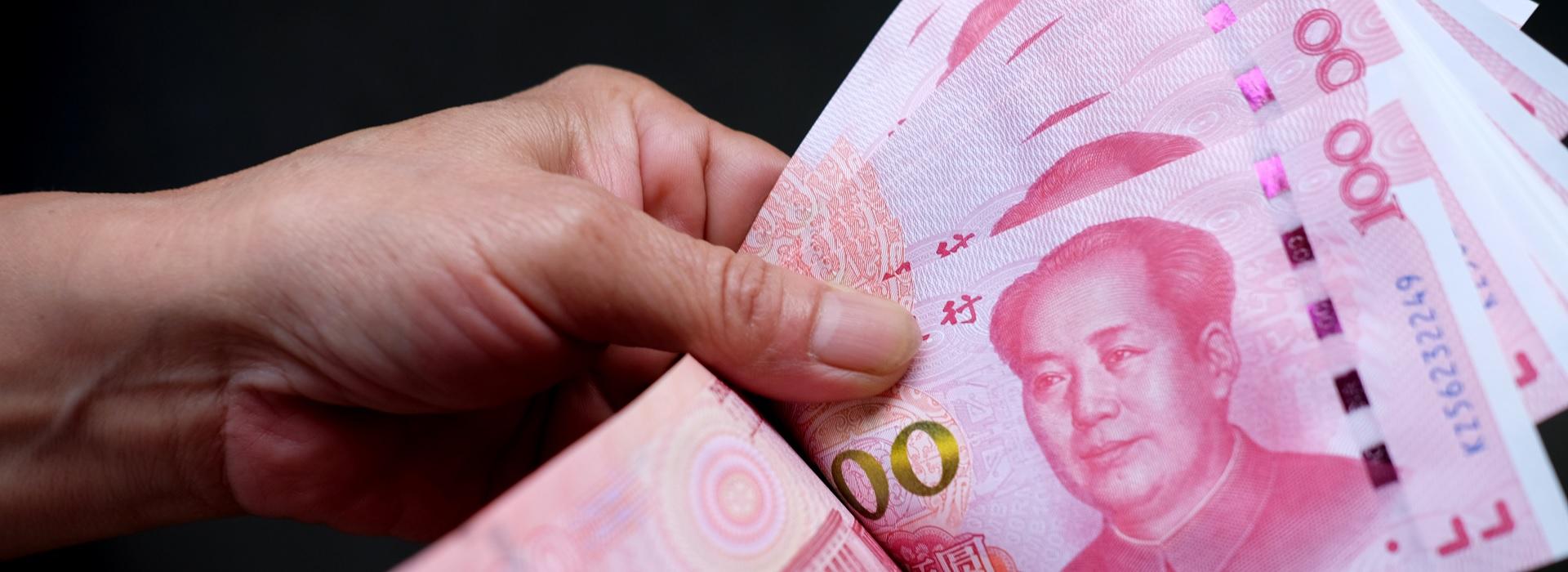 中美貿易戰升溫 人民幣會不會貶破7?