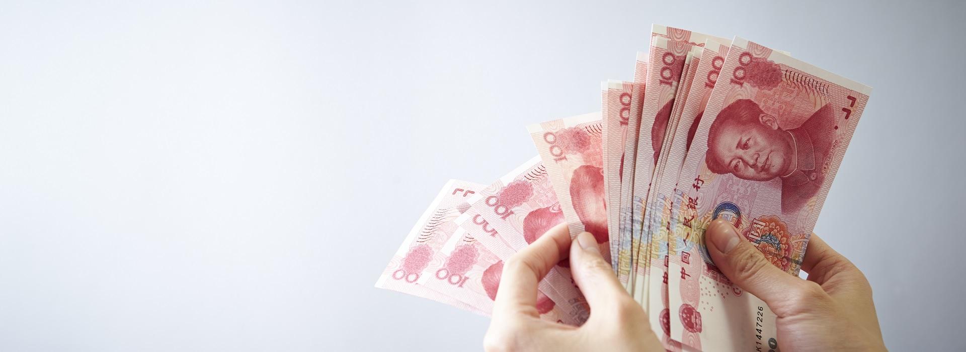 川習一通電話讓人民幣飆升 投資攻略看這裡