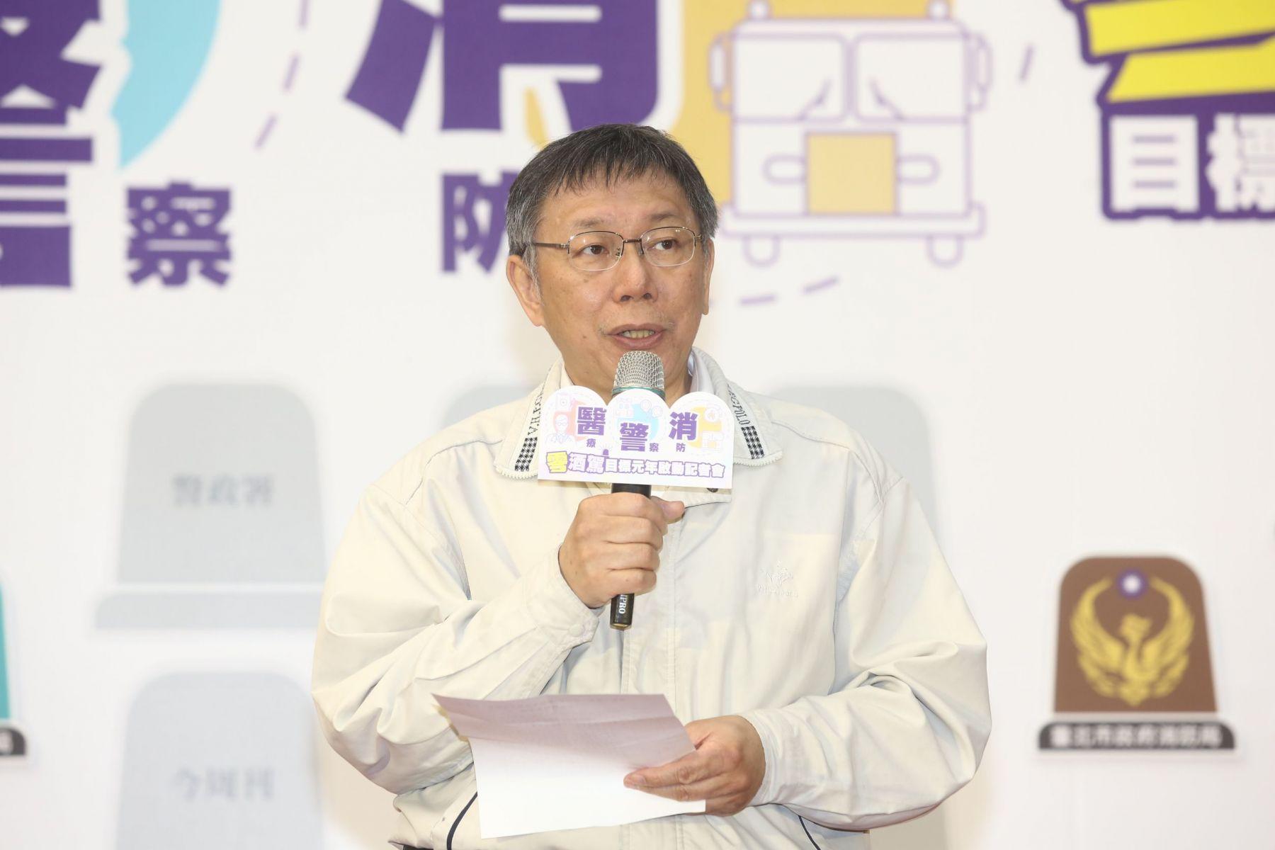 台北市長柯文哲。