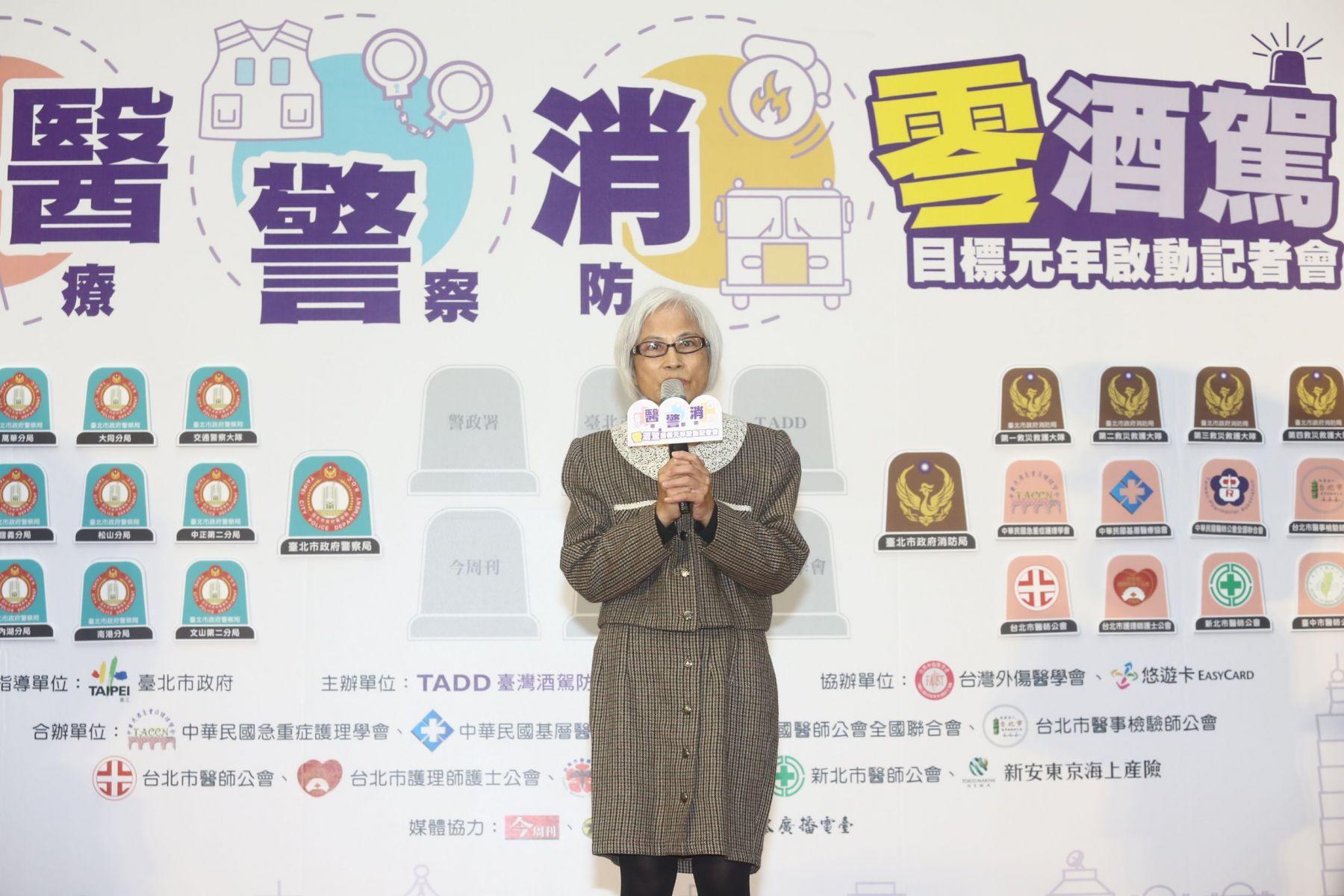 臺灣酒駕防制社會關懷協會理事長陳敏香分享自身故事。