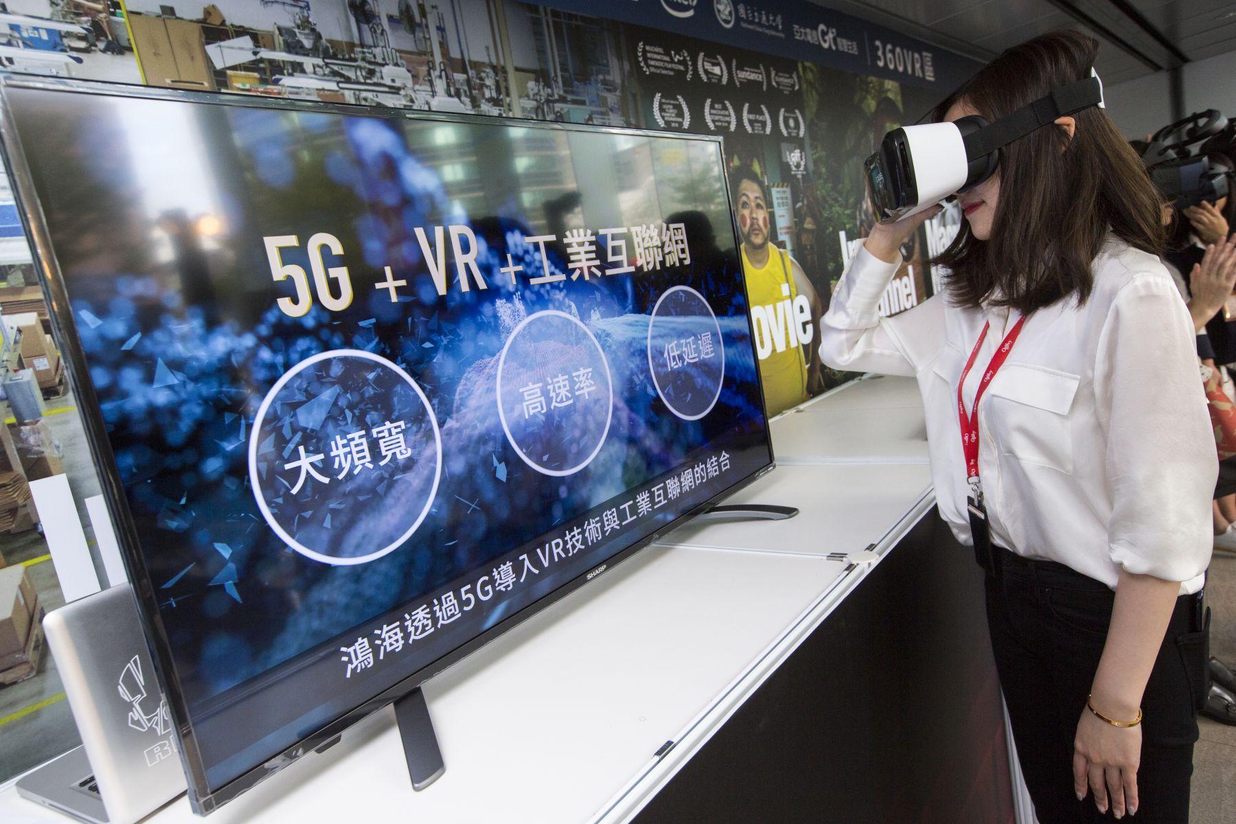 鴻海、亞太電信、Intel三強攜手布局 5G實驗網路成形