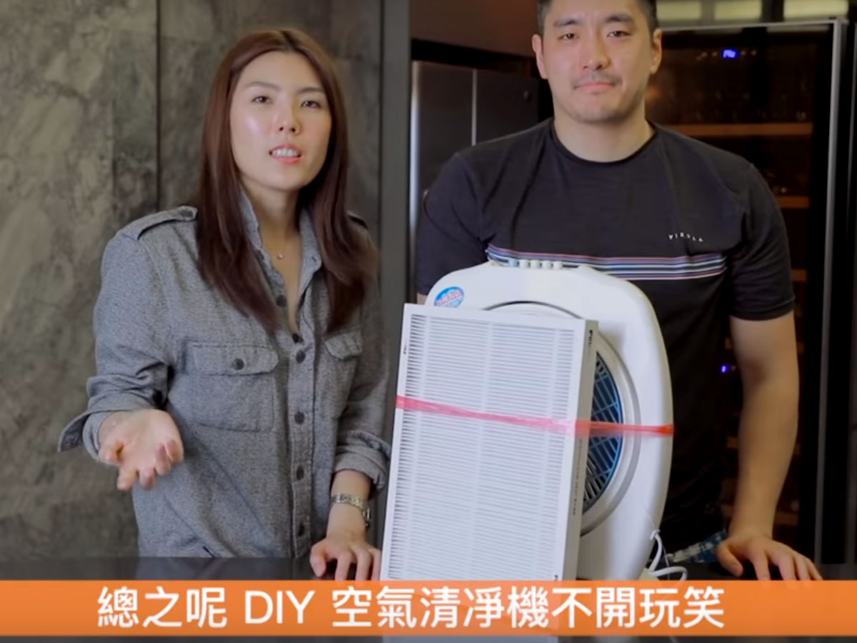理科太太這輩子都在找空氣清淨機 一個動作你也可以DIY一台!