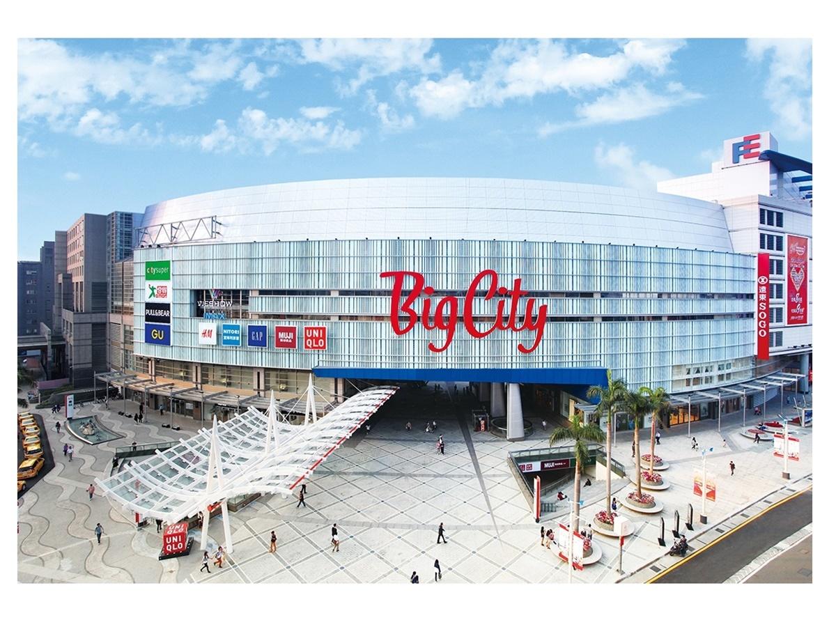 巨城購物智慧新服務 購物消費處處有溫度